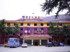 Jiuzhaigou Tang Zhong Hotel | Hotel in Jiuzhaigou
