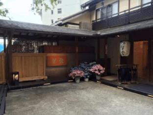 /ko-kr/kusatsu-onsen-boun/hotel/kusatsu-jp.html?asq=jGXBHFvRg5Z51Emf%2fbXG4w%3d%3d