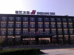 Jinjiang Inn Beijing Lianshi East Road