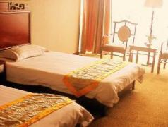 Guilin Zexin Business Hotel   Hotel in Guilin