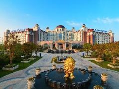 Howard Johnson Macrolink Plaza Huangshan   Hotel in Huangshan