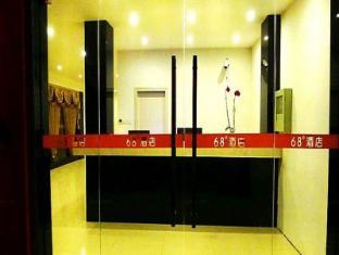 /guilin-68-hotel-north-train-station-branch/hotel/guilin-cn.html?asq=jGXBHFvRg5Z51Emf%2fbXG4w%3d%3d