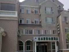 Green Tree Inn Wuxi Zhaqiao  Hotel | Hotel in Wuxi