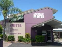 Australia Hotel Booking | Anchorage Motor Inn