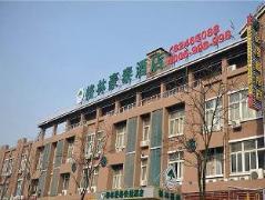 Green Tree Inn Wuxi Guangrui Road Hotel | Hotel in Wuxi