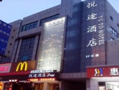 Henan Yue Tu Hotel, China
