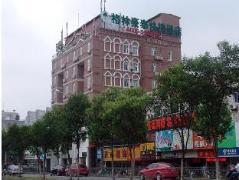 Green Tree Inn Wuxi Zhongqiao Hotel | Hotel in Wuxi