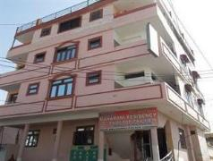 Hotel in India | Maharani Residency