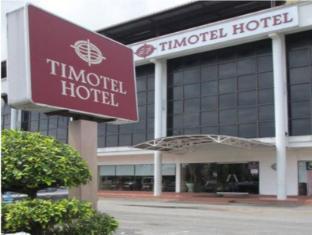 /timotel-hotel/hotel/mersing-my.html?asq=jGXBHFvRg5Z51Emf%2fbXG4w%3d%3d
