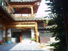 Hongcun Xiaotaoyuan Inn   Hotel in Huangshan