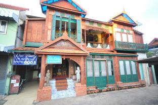 /ja-jp/the-sixty-at-ayutthaya-guesthouse/hotel/ayutthaya-th.html?asq=jGXBHFvRg5Z51Emf%2fbXG4w%3d%3d