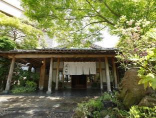 /aso-uchinomaki-onsen-sozankyo/hotel/kumamoto-jp.html?asq=jGXBHFvRg5Z51Emf%2fbXG4w%3d%3d