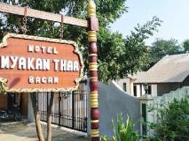 Motel Mya Kan Thar: