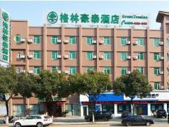 Greentree Inn Cixi North Suntang Road | Hotel in Ningbo