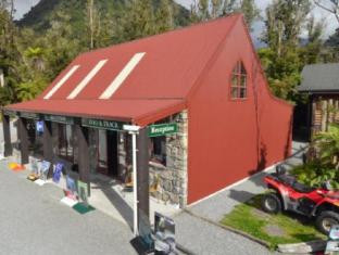 /rainforest-retreat/hotel/franz-josef-glacier-nz.html?asq=GzqUV4wLlkPaKVYTY1gfioBsBV8HF1ua40ZAYPUqHSahVDg1xN4Pdq5am4v%2fkwxg