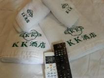 KK Hotel: facilities