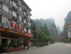 Zhangjiajie Lijing Hotel | Hotel in Zhangjiajie