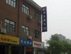 Hangzhou Fengchao Hotel | China Budget Hotels