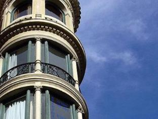 Apartments Sant Jordi Santa Anna Barcelona - Surroundings