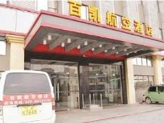 Baikai Airlines Hotel | Hotel in Guangzhou
