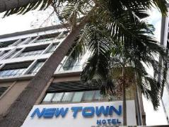 Malaysia Hotels   Hotel New Town USJ Sentral