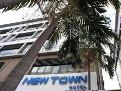 Cheap Hotels in Kuala Lumpur Malaysia | Hotel New Town USJ Sentral