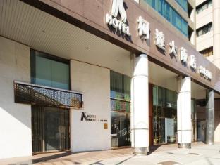 K Hotel Taipei Dunnan