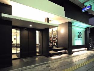 Green Rich Hotel Iwakuni Ekimae