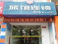 99 Hostel   China Budget Hotels