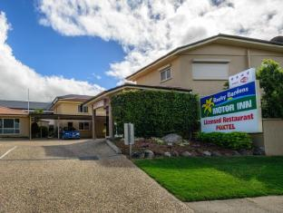 /rocky-gardens-motor-inn/hotel/rockhampton-au.html?asq=jGXBHFvRg5Z51Emf%2fbXG4w%3d%3d
