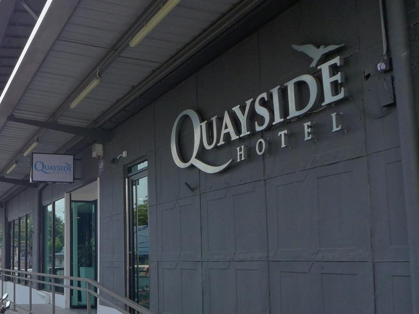 キーサイド ホテル1