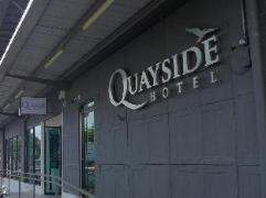 Quayside Hotel | Malaysia Hotel Discount Rates