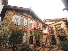 Lijiang Youjia Garden Inn - China