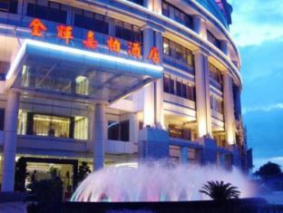 Shenzhen Nanshan Ruici Hotel