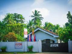 Avon Hikkaduwa Guest House | Sri Lanka Budget Hotels