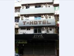 Malaysia Hotels   T Hotel