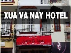Dalat Xua va Nay Hotel | Dalat Budget Hotels