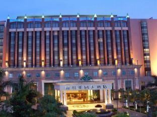 Harriway Garden Hotel