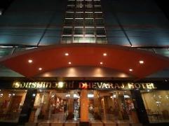 Dhevaraj Hotel | Nan Hotel Discounts Thailand