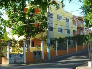 /parco-del-caribe/hotel/boca-chica-do.html?asq=jGXBHFvRg5Z51Emf%2fbXG4w%3d%3d