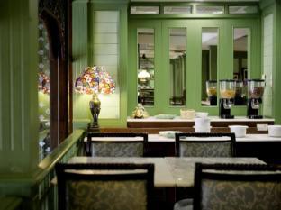 The Siam Heritage Boutique Suite Bangkok - Restaurant