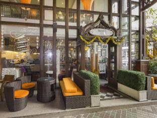 The Siam Heritage Boutique Suite Bangkok - Coffee Shop/Cafe