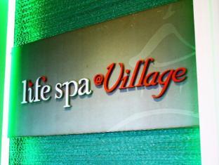 Springfield Village Golf & Spa Hotel Hua Hin / Cha-am - Spa