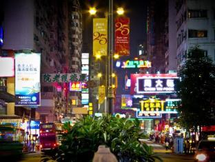Eaton Hong Kong Hong Kong - Omgeving