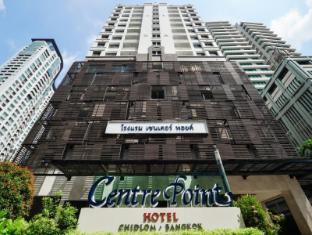 Centre Point Hotel Chidlom Bangkok - Hotel Building