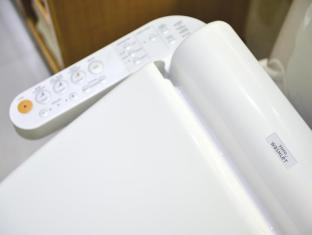 Centre Point Hotel Chidlom Bangkok - Electronic Toilet Seat - Original Toto Washlet