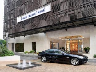Centre Point Hotel Chidlom Bangkok - Luxury Transfer Service