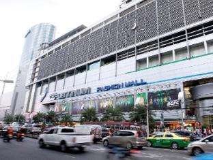 Centre Point Hotel Chidlom Bangkok - Pratunam Market and Platinum Fashion Mall