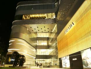 Centre Point Hotel Chidlom Bangkok - Within walking distance to Central Embassy