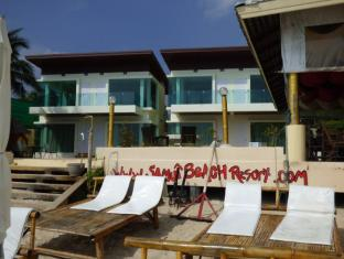 Logo/Picture:Samui Beach Resort